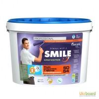 Краска SD-54 ТМ Smile