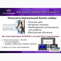 Продам 2 интернет магазина с продукцией