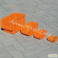 Ящики для метизов пластиковые цветные Арт.701 складской контейнер