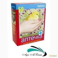 Ветеринарная аптечка для цыплят, утят и др. молодняка птицы