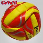 Мяч волейбольный Legend 5175