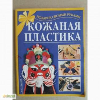 Продается брошюра