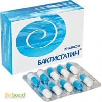 Бактистатин капс 20 - 250 грн