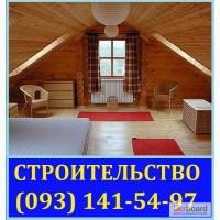 Строительство мансард Одесса