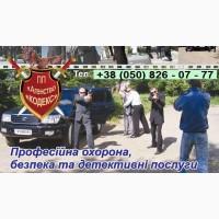 Аварійне відкриття замків автомобілів, квартир, сейфів Чернівці, Черновцы