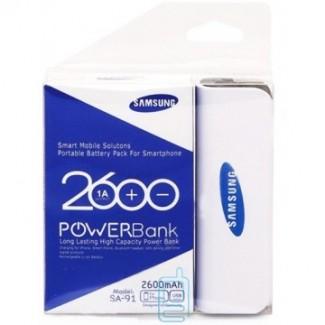 Power Bank Samsung 2600 mAh белый