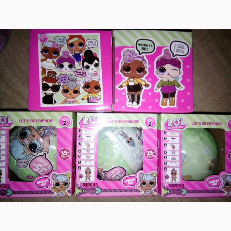 Куклы LOL Surprise в шарике - toy