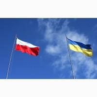 Рабочие приглашения в Польшу 2018 нового образца