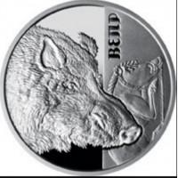 Монета Вепрь. Серебро