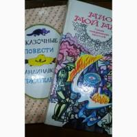 Сборники сказок скандинавских писателей