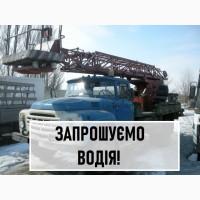 РОБОТА водієм в Києві. ЗАПРОШУЄМО водія, оператора на автовишку