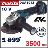 Продается Аккумуляторная болгарка Makita DGA 504 Z (без АКБ)