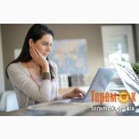Віддалена робота в Інтернеті для жінок