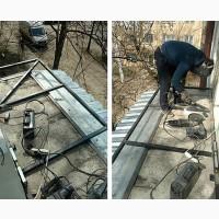 Расширение и вынос балкона - Комфорт Балкон