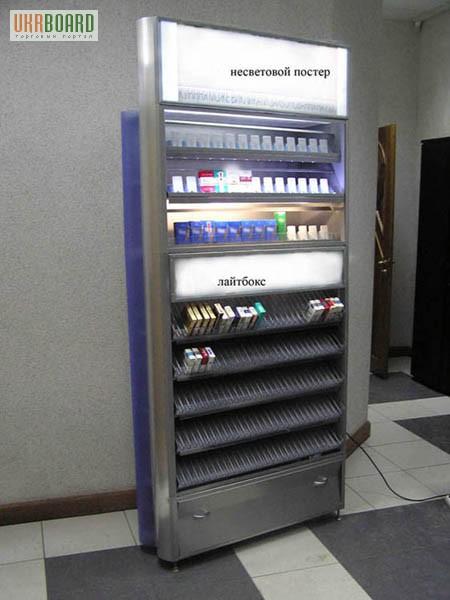 Куплю торговое оборудование для сигарет кальян табак оптом купить