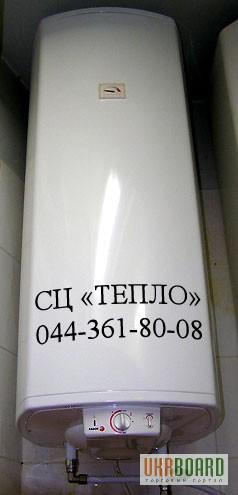 в Киеве, чистка бойлера Tatramat, ремонт гарантийный и...