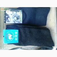 Продам конфискат носки