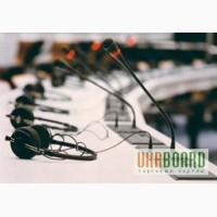 Аренда звука, аренда звукового оборудования, звук свет на прокат