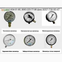 Манометри барометр манометр электроконтактный термометр манометр