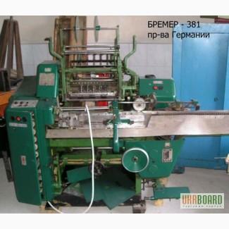 Ниткошвейная машина Бремер,  бумагорезальная машина,  копировальная