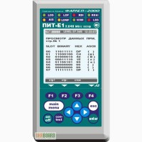Тестер-анализатор цифрового потока Е1