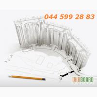 Строительные лицензии. Оформление строительных лицензий