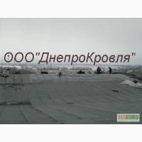 Кровельные работы , монтаж и устройство кровли в Днепропетровске