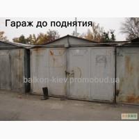 Увеличение высоты гаража. Подъем и ремонт гаража металлического. Киев