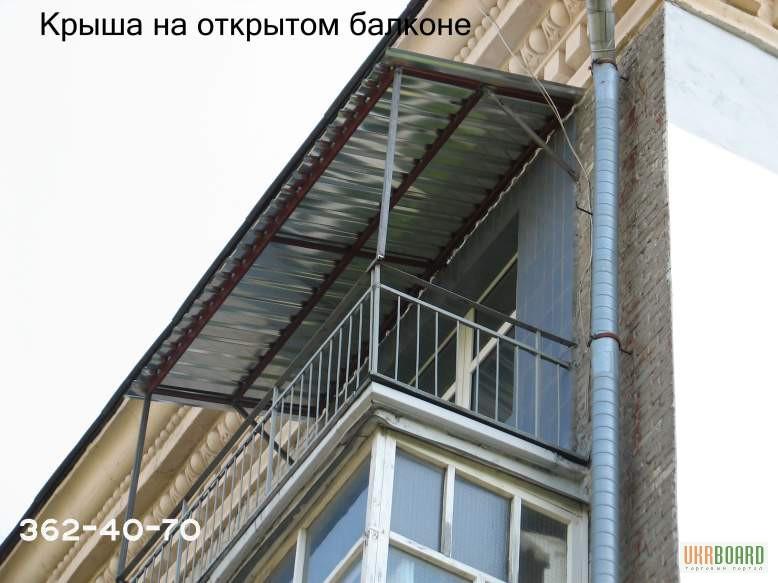 Popravila strehe kiev cene
