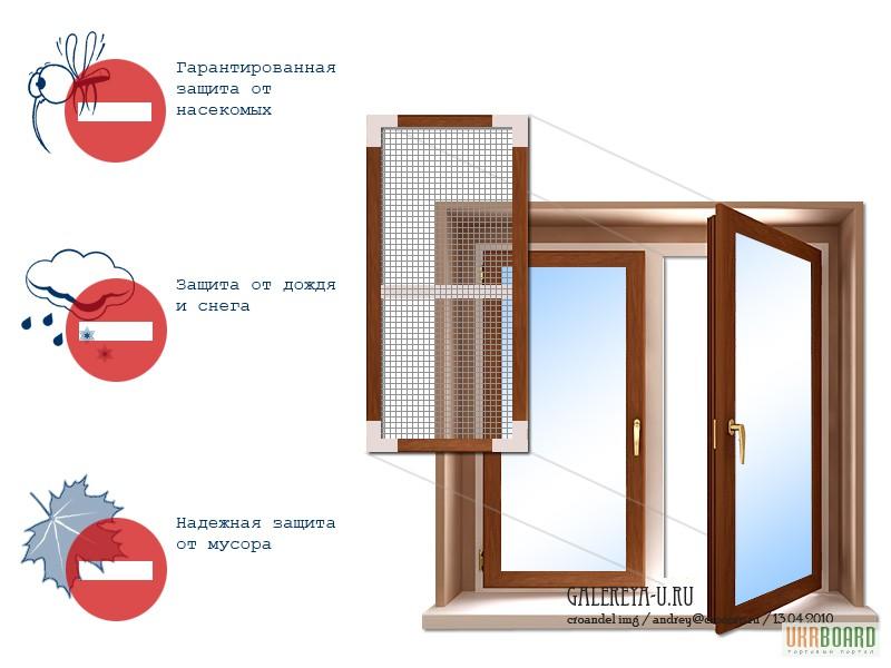 Москитные сетки на окна рамочного и ролетного типа в киеве и.