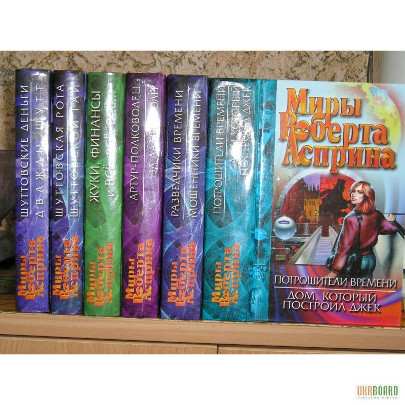Новинки в жанре фантастика книги