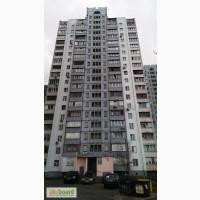 Продам 3 комн квартиру 81м2, ул. Новаторов 22б, Старая Дарница, Киев