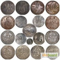 Купим старинные монеты, награды, часы, столовое серебро, иконы, кораловые бусы и старинное др