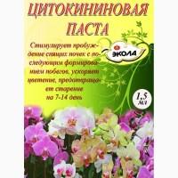 Гиббереллин Гетероауксин Брассинолид Кинетин 6-БАП Нафтилуксусная к-та