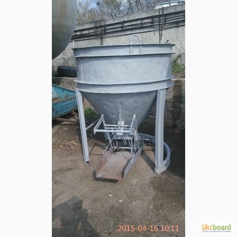 как обновить аренда емкости для бетона выписка Запольская