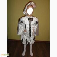 Карнавальный костюм Принца на 4-6 лет. Прокат