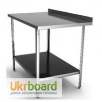 Продаю стол металлический производственный стол