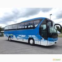 Автобус Луганск - Запорожье - Луганск по Украине и через РФ