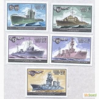 Почтовые марки СССР 1982. 5 марок Военно-Морской Флот СССР