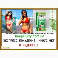 Средство для похудения Бифит (Be Fit) с доставкой по Украине