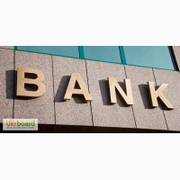 Помощь в открытии счетов в зарубежных банках @isgnews
