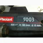 Фрезер Phiolent ИЭ-5003