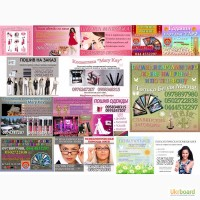 Макеты для рекламы!Коллаж, монтаж, ретушь, работа в Photoshop