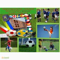 Международный детско-юношеский турнир по футболу ВАКАЦИЯ кубок г НЕСЕБР 2017