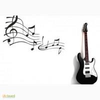 Рок-гитара, Запорожье