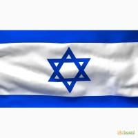 Работа в Израиле. Без предоплаты за услуги
