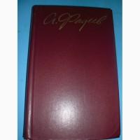Книги подписные издания