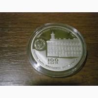 Медаль НБУ 100 лет Оброзования Генерального суда УНР