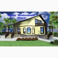 Канадская технология строительства от производителя в Харькове, проект Многогранный