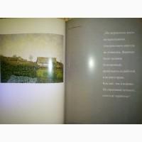 И.Селиванов- И была жизнь